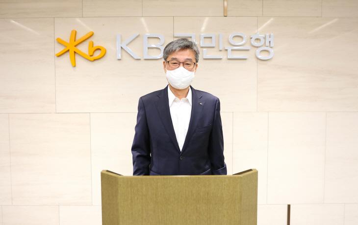 """[신년사] 허인 KB 국민 은행 사장 """"금융 플랫폼 생태계를 선도해야한다"""""""